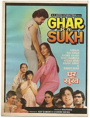 India Bollywood 1987 Ghar Ka Sukh Press Book Aruna Irani Tanuja Kader Khan