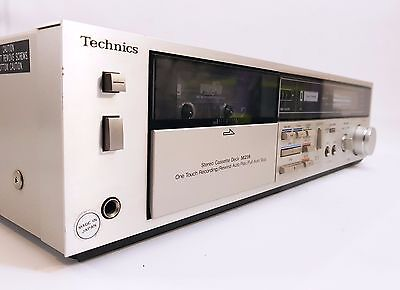 Technics M216 Stereo cCassette Deck  - Dolby B - GWO - FREE UK DELIVERY