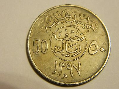 Saudi Arabia 50 Halala Filled Die Error(Missing Part of Legend)-----Lot #1,855