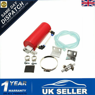 Universal Car Truck Oil Breather Catch Tank 12mm fittings 0.5L Polished Aluminum