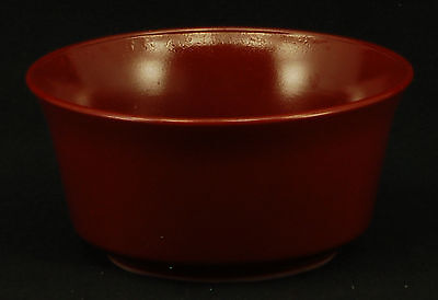 Hazel Atlas Glass Ovide Burgundy Cereal Bowl