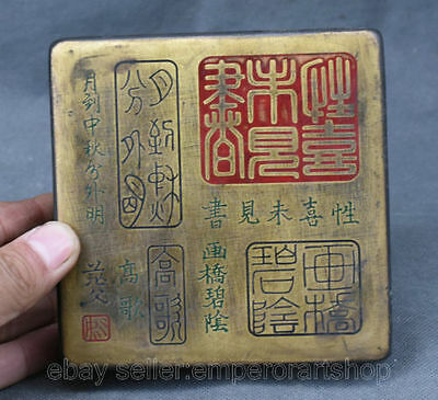 """5"""" Antique Chinese Ancient Empress Silver Democracy Seal Stamp Signet Casket Box"""