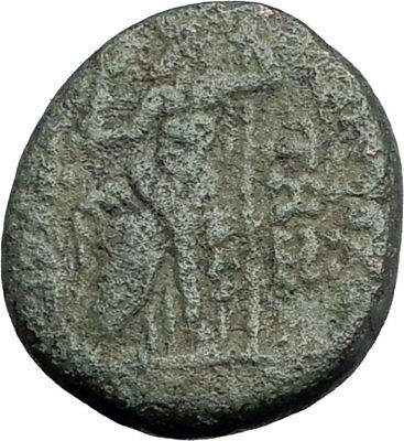 ANTIOCH on the OROTNES in SELEUKIS 63BC Authentic Ancient Greek Coin Zeus i63760