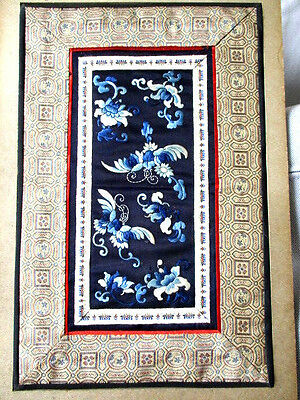 60s 70s Vintage FLORAL  On Silk Embroide Art Retro Hand Made Chinese