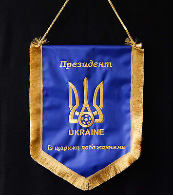 RARE NEW Big Official embroidered pennant National team of Ukraine 2017