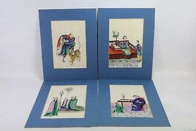 Lot Of 4 Old Chinese Pith Paper Paintings