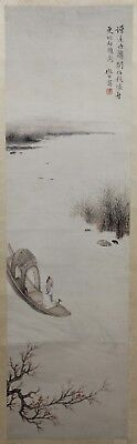 Old Chinese Scroll Ink On Paper Painting Of A Man Sitting On A Boat