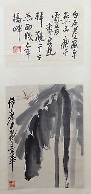 Old Chinese Scroll Watercolor On Paper Painting Of A Dragon Fly And Calligraphy