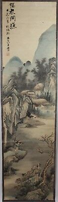 Old Chinese Scroll Watercolor On Paper Painting Of People Standing By A River