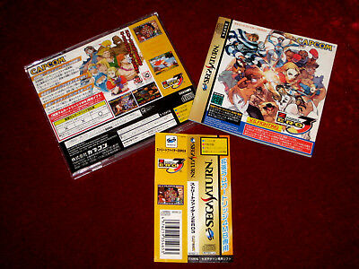 *No Game Disc* Sega Saturn STREET FIGHTER ZERO 3 NTSC-J Japan Import Alpha