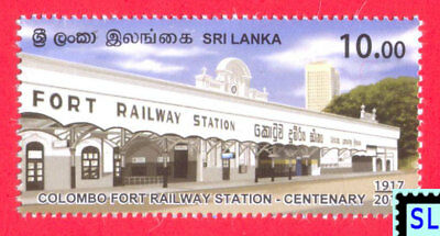 Sri Lanka Stamps 2017, Colombo Fort Railway Station, Train, MNH