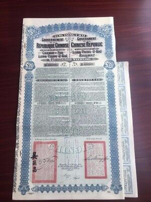 Chinese 1913 Lung Tsin U Hai with 42 Coupons, good condition
