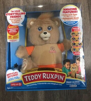 NEW Teddy Ruxpin 2017 Target EXCLUSIVE original OUTFIT LCD EYES Interactive Bear