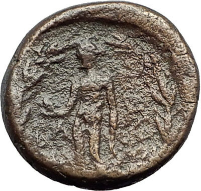 SARDES Lydia Genuine 133BC Authentic Ancient Greek Coin HERCULES & APOLLO i64531