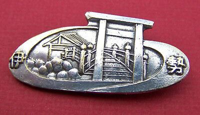 Mount Fuji Japan Shinto Temple Bavaria Tyrol Oktoberfest German Style Hat Pin