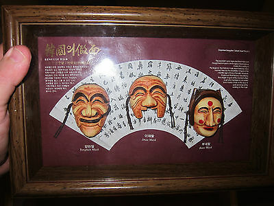 FRAMED RAISED KOREAN Masks of Hahoe Byeolsin Exorcism IMAE YANGBAN & BUNE MASKS