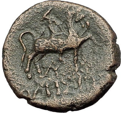 ODESSOS in THRACE 270BC Ancient Greek Coin GREAT GOD Derzelas on HORSE i64542