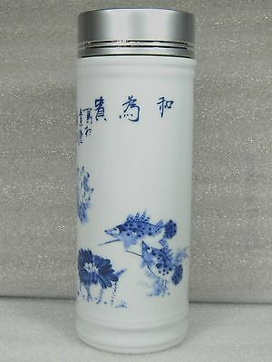 Double Walled Porcelain Thermal Travel Mug Cup,Blue Lotus & Fish Pattern,320 cc