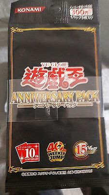 YuGiOh Anniversary Pack Japanese Unopened Sealed Pack 5D's Japanese 2009 New