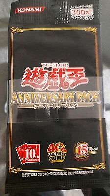 YuGiOh Anniversary Pack Japanese Unopened Sealed Pack 5D's Japanese 2009 (YAP1)