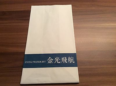 Cotai Water Jet Air Sickness Bag