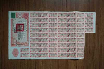 1944 China Chinese Victory bond with PASSCO Report, not Cancelled