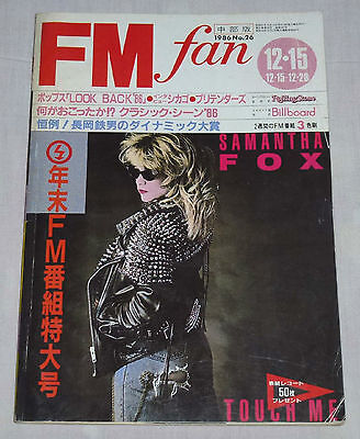 FM fan Japan Magazine 1986 26 ! SAMANTHA FOX CHICAGO PRETENDERS CYNDI LAUPER