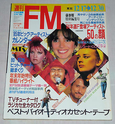 weekly FM Japan magazine 1984 No.27 ! Cyndi Lauper DURAN NENA CULTURE CLUB