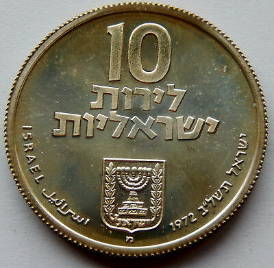 "1972 Israel 10 Lirot Silver Coin ""Without Star"" KM#61.1 0.7523 oz Silver  SB4978"