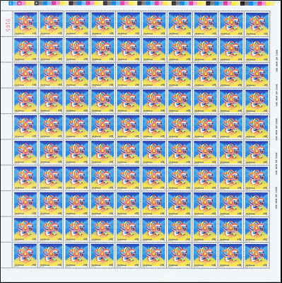 ASEAN 2015: One Vision, One Identity, One Community -PHILIPPINES SHEET(I)- (MNH)