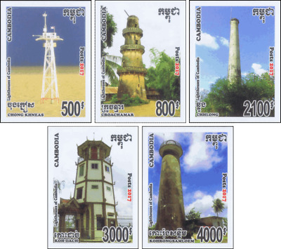 Lighthouses of Cambodia -IMPERFORATED- (MNH)