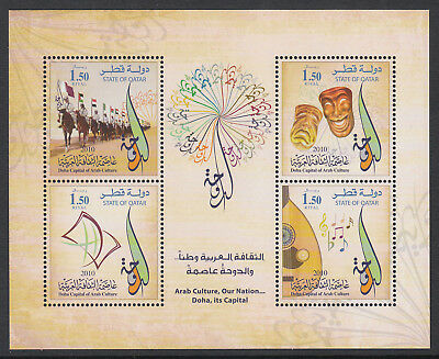Qatar: Doha, Capital of Arab Culture, umm miniature sheet, 2010