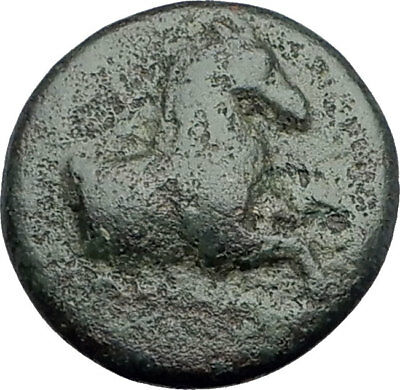 KYME in AEOLIS - Genuine 350BC Authentic Ancient Greek Coin  HORSE & VASE i64606