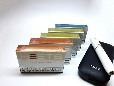 Heets for IQOS Heating System - 1 pack of Amber, Yellow, Mint (Turquoise)
