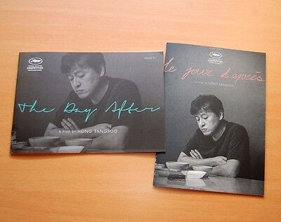 Hong Sang-soo THE DAY AFTER English & French Presskit Cannes 2017 Kim Min-hee