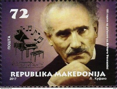 MACEDONIA 2017 The 150th Ann.of the birth of Arturo Toscanini MNH