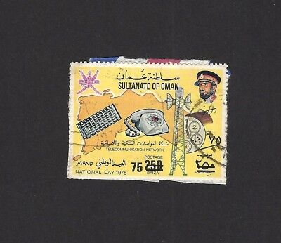 Oman 1978 75b on 1975 National Day 250b used on piece