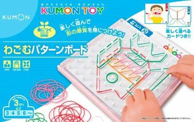NEW Board pattern rubber band Kumon Toy from Japan F/S
