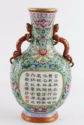 Antique Chinese Famille Rose Porcelain Wall Vase With Qianlong Mark