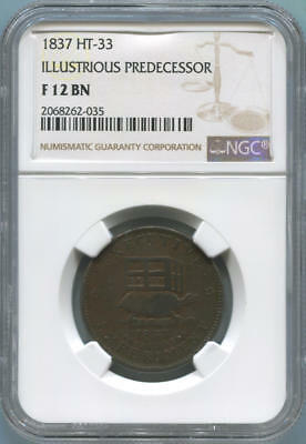 1837 HT-33 Illustrious Predecessor. NGC F12 Brown