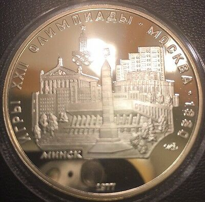 5 Roubles 1980 Moscow Olympics Silver Proof Coin Minsk Минск Ussr Cccp
