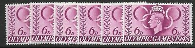 UK    6d  PURPLE  1948 OLYMPIC GAMES     6 STAMPS   MUH