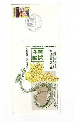 Australia 1977 Chinese Exhibition Cover,cds ADELAIDE SA