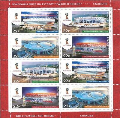 Russia 2017 Mini Sheet ** Fifa World Cup 2018 Stadiums