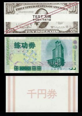 3 x Testnote, Test note, CHINA, Typ A, UNC