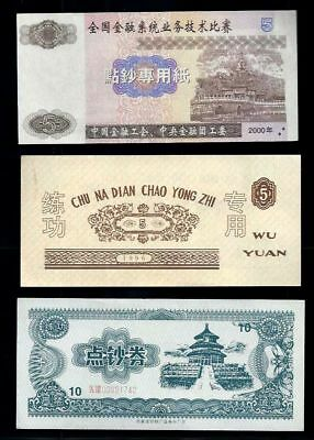 3 x Testnote, Test note, CHINA, Typ B, UNC