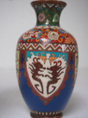 """5"""" Antique Japanese Meiji Period Cloisonne Enamel Small Vase~with Flaws Damaged"""