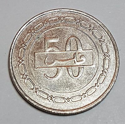 2005 50 Fils Kingdom of Bahrain Coin