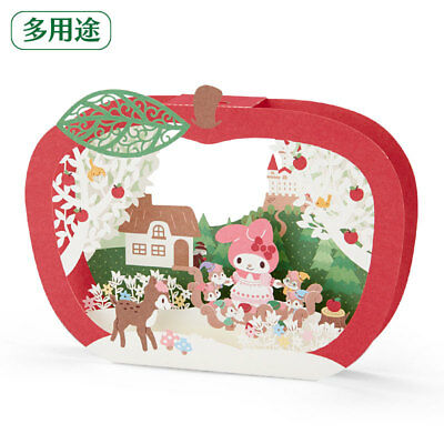 My Melody in Snow White Laser Cut Gift Card Greeting Card Sanrio Japan