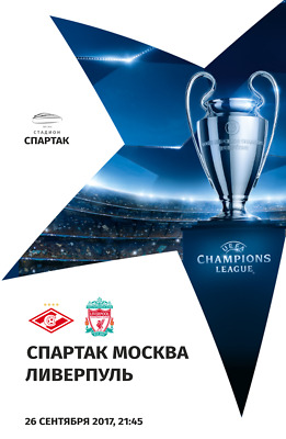 Programme SPARTAK MOSCOW - LIVERPOOL 2017 Champions League.Unofficial